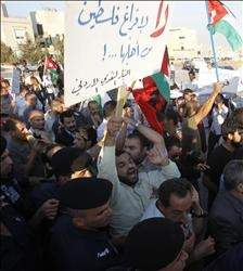 أردنيون يتظاهرون للمطالبة بإغلاق السفارة الأميركية