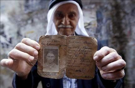 عباس يطلب اعترافاً اليوم ... بما تبقى من فلسطين