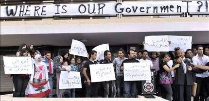 اعتصـام تضامنـي لطـلاب «اللبنانيـة» مـع أساتذتهـم:  حقوقهم حقوقنـا... وتمـن ألا تتعقـد الأمـور وتسـوء أكـثر