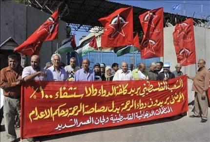 اعتصامان أمام «الأونروا» في بيروت وفي صيدا لتأمين العلاج الكامل للأمراض المستعصية