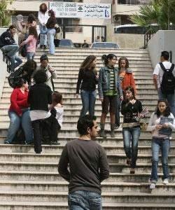الجامعة اللبنانية إلى الإضراب المفتوح