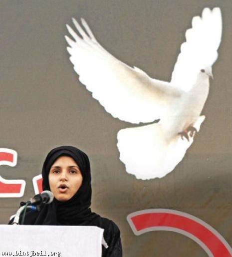 البحرين: كلّ يومٍ ... جمعة ..هستيريا أمنيّة قرب دوار اللؤلؤة... واستنفار في المجمّعات التجاريّة
