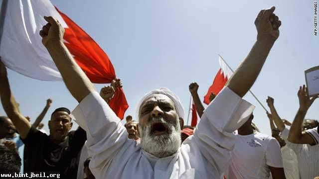 شعب البحرين لن يستكين.. ويرفض الانكسار