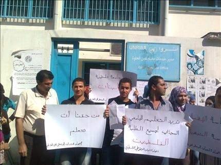 اعتصام طالبي لـ«أشد» في عين الحلوة
