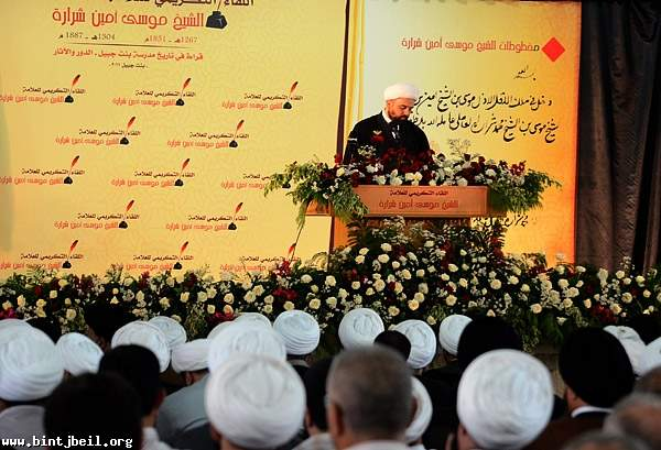 السيد نصر الله رعى لقاء تكريمي للعلامة الشيخ موسى امين شرارة  في بنت جبيل