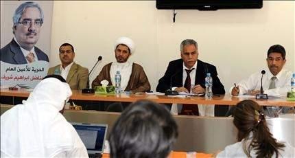 «وثيقة المنامة»: 5 جمعيات معارضة بحرينية تؤكد تمسكها بالمطالب السياسية ضمن «الإصلاح»