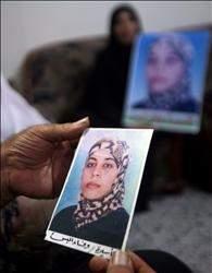 صفقة التبادل بين حماس وإسرائيل: النصر المنقوص