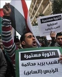 مؤتمـر «القضـاء العربـي فـي ظـلال الثـورة»: مسـؤولية القضـاة تأميـن الانتقـال إلـى بـر الأمـان