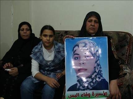 وفاء البس.. أسيرة غزة الوحيدة تنتظر الحريّـة بعـد ستـة أعـوام