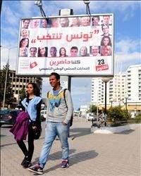 تونس تجري الأحد أول انتخابات في زمن الثورات العربية: مجلس تأسيسي بمهام حسّاسة... والعيون على الإسلاميين