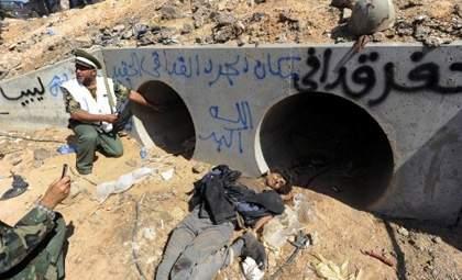 المكان الذي عُثر فيه على معمر القذافي في سرت. ( مصور)