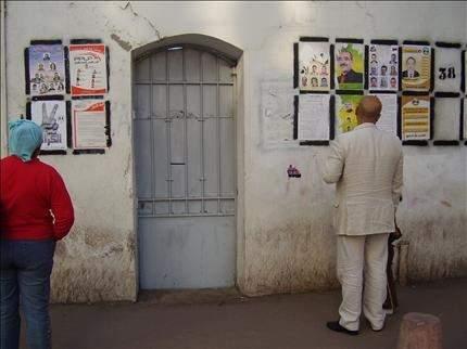 انتخابات تونس: أصوات بكل الألوان... والثورة هي البوصلة