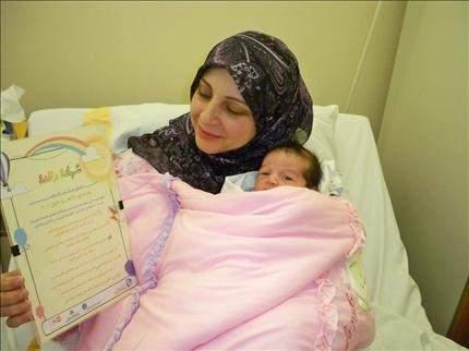 لبنان يشارك العالم في وضع طفل السبعة مليارات نسمة