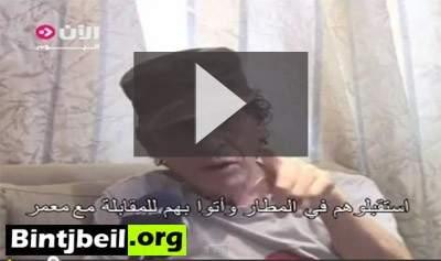 """""""مقرب من القذافي"""" يؤكد ضلوع نظام العقيد في """"تصفية"""" السيد موسى الصدر"""