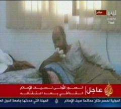 صور لسيف الاسلام القذافي بعد اعتقاله
