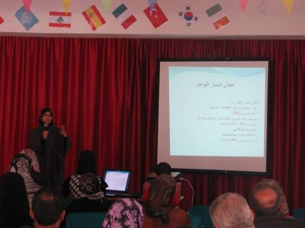 """لقاء توعية  حول """"التوحد"""" في عيتا الشعب"""