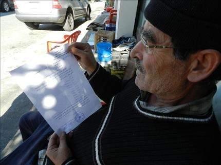 إنذارات من «مياه لبنان الجنوبي» لمشتركي حاصبيا