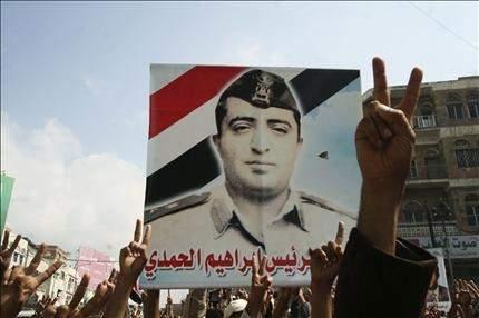 اليمن: سلفيون يدعون للجهاد ضد «عدوان» الحوثيين!