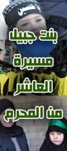 تقرير مصورعن المسيرة الحاشدة في احياء العاشر من المحرم في مدينة بنت جبيل 2