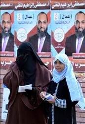 انتخابات مصر في جـولتها الأولى: الصناديق عكست استقطاب الساسة