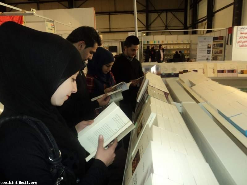 بنت جبيل حاضرة في معرض الكتاب العربي في البيال