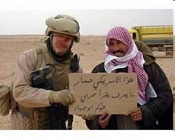 لكل حرب استحمار..لها ابو جهادها….