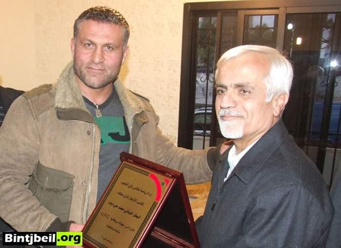 بلدية كفرملكي تكرم البطل اللبناني محمد علي دياب
