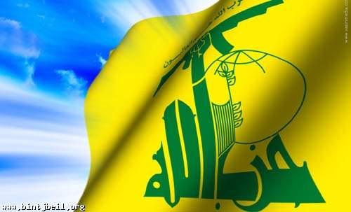 «حزب الله» يواجـه «عـدوان التشـهير» .. ويسـتعدّ للأعظم