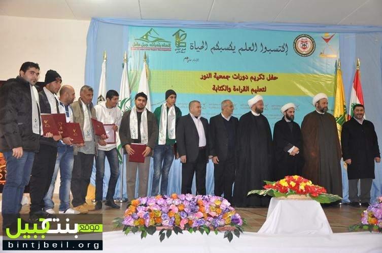 الشيخ اكرم بركات رعى احتفالاً لجمعية النور في ميس الجبل