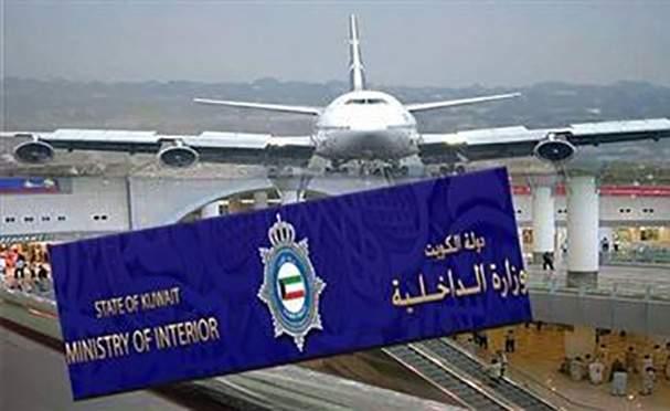 لبنانيو الكويت: قضية الغرامات تتفاعل