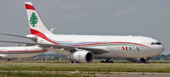 ماذا حصل على متن الرحلة رقم ME 437 المتوجهة إلى بيروت؟
