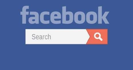 ابحث عميقاً في فايسبوك: خدمة ستغيّر كلّ شيء!