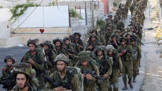تمنيات إسرائيل