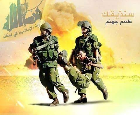 """فعلها """"حزب الله"""": السن بالسن والعين بالعين والبادي أظلم!"""