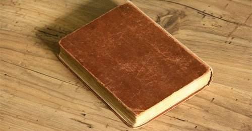 بالصور: أخطر كتاب في العالمي وجد في ميشيغن !