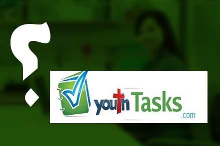 موقع youthtasks يحتال على اللبنانيين ويسرق معلوماتهم الخاصة بحجة جني الأموال