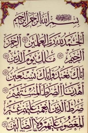 الحاجة ناظمية الحاج عبد الكريم بزي في ذمة الله