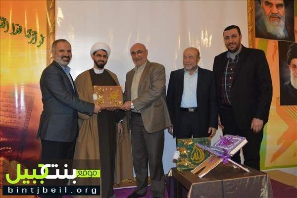جمعية القرآن الكريم بنت جبيل تكرم السيد حسين السيد وتخرج دورات صوت ونغم