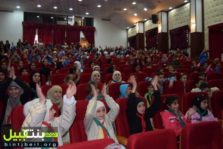 احياء عيد الطفل برعاية اتحاد بلديات بنت جبيل
