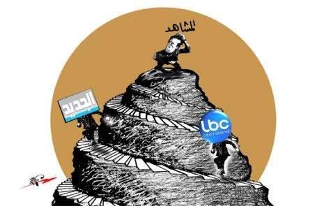 حرب اليمن وهستيريا الاعلام اللبناني: لا تتركوا «الجديد» وحيدة