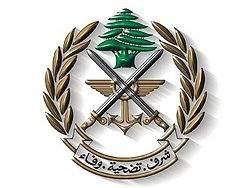 الجيش اللبناني يحذّر من الأماكن المشبوهة، و يدعو للتقيّد بالتوجيهات