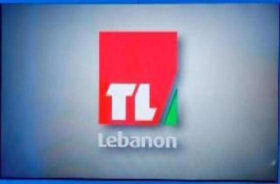 امتعاض قواتي من تلفزيون لبنان بسبب السيد نصر الله