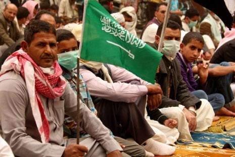 «الإصلاح»: أداة سعودية بعباءة «إخوانية»