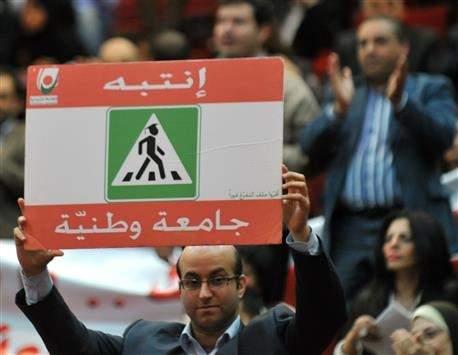 «اللبنانية»: من وطنية التعليم إلى التفريع