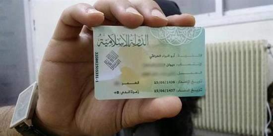 جديد داعش: إصدار بطاقات هوية برقاقات ثلاثية الأبعاد
