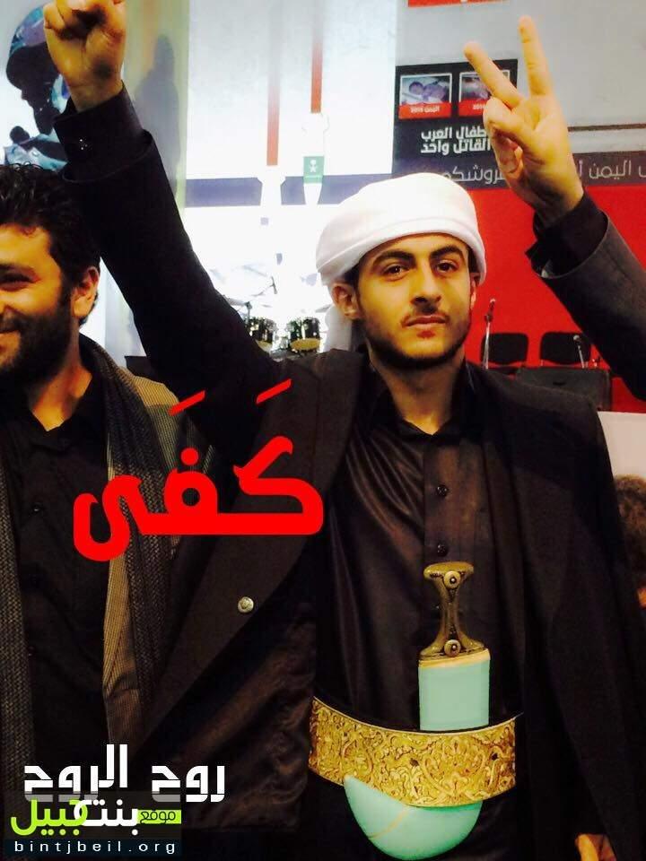 تقرير مصور من احتفال التضامن مع الشعب اليمني في مجمع سيد الشهداء