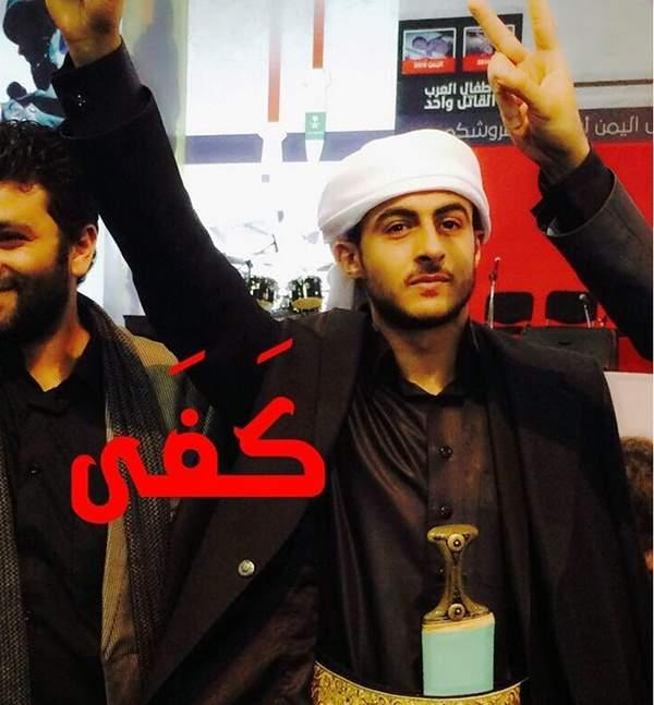 يمنيون يشاركون أهل الضاحية التضامن بـ«خناجرهم»  والسيد غاب عن «الجديد» للمرة الأولى