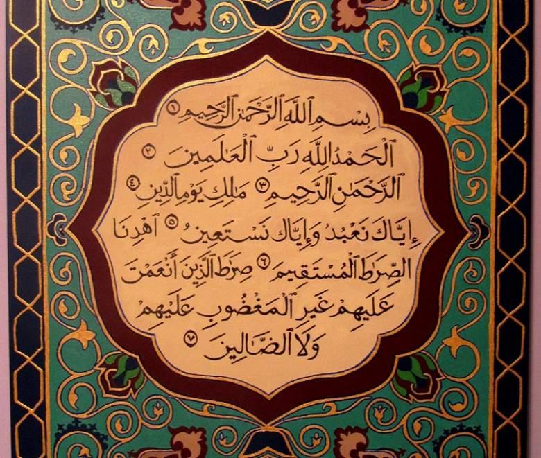 كلمات للدكتور مصطفى بزي  و السيدة ريما بزي في ذكرى اسبوع المرحومة  الحاجة سكنة عباس بزي