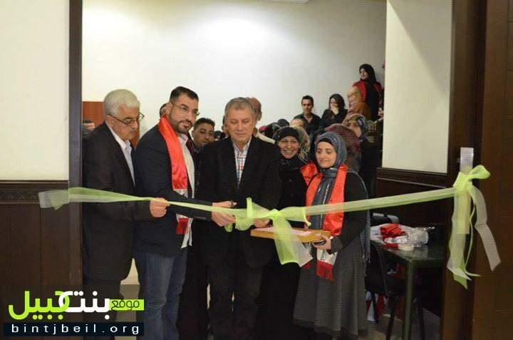 حفل افتتاح معرض أرواح الحرف