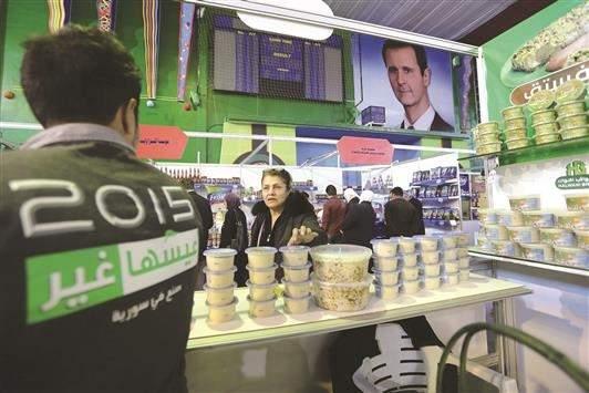 دمشق: مهرجان تسوّق يتحدّى الحرب